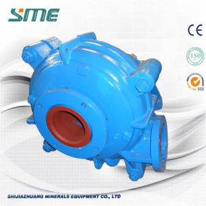Horizontal Heavy Duty Metal Slurry Pump