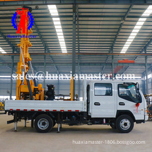 Water well rig drilling machine portable soil investigation drilling rig for sale