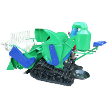 Mini Rice Paddy Cutting Harvester Machine For Sale