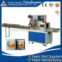 Flow pack packaging machine for mini cakes and pastries TCZB-250B