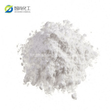 Dimethylaminoethanol bitartrate, DMAE bitartrate, CAS 최고 품질의 29870-28-8 식물