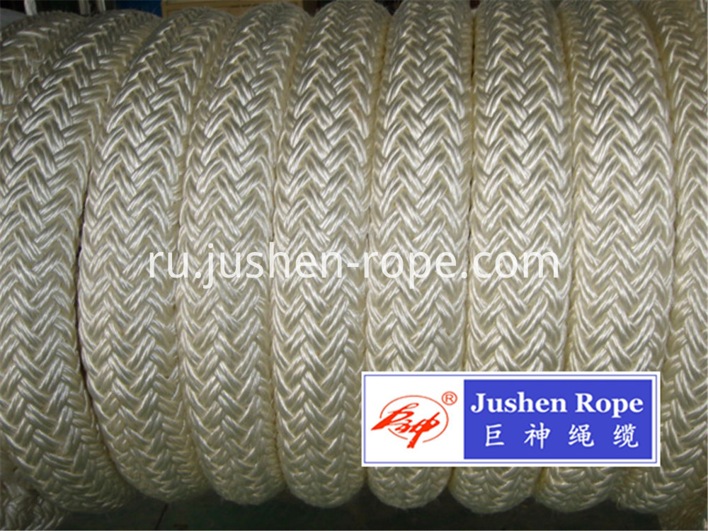 Pp Multi Double Braided Rope