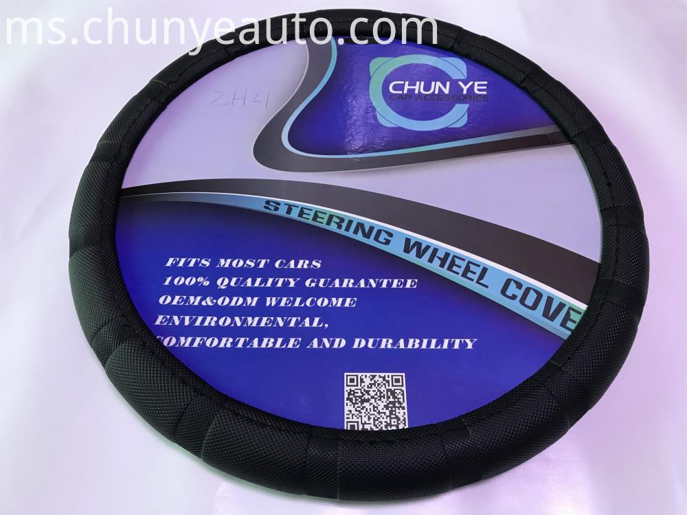 wholesale plastic steering wheel cover