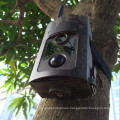 2015 list Outdoor SMS Control MMS GPRS 3G Wildlife Camera HC500G Supporting WCDMA
