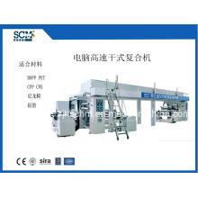 Roll to Roll (PVC, PE, BOPP, PVDC, papier d'aluminium) Machines de laminage