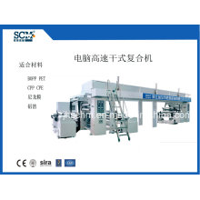 Roll to Roll (PVC, PE, BOPP, PVDC, aluminum foil) Laminating Machinery
