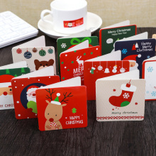Индивидуальная печать поздравительных открыток ручной работы с конвертами