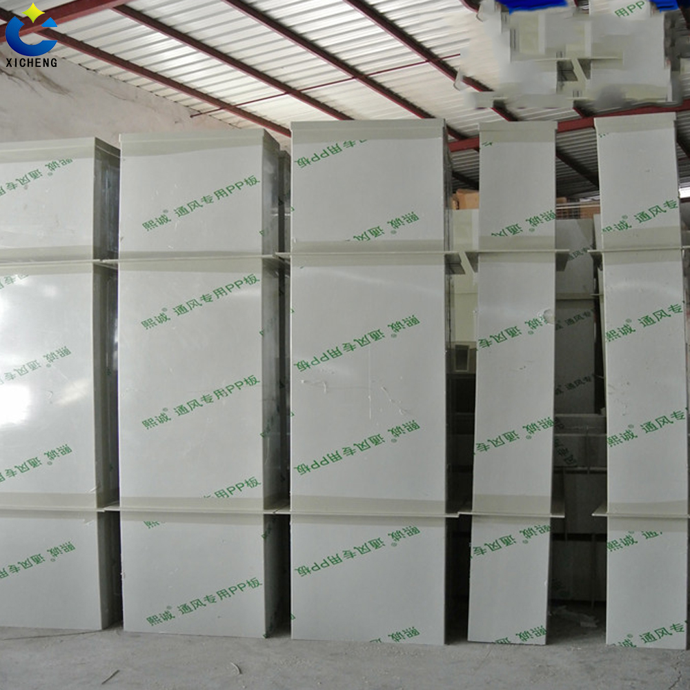 PP ventilated square tubes