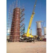 Column Steel Formwork for Bridge Pier
