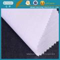 Tela 100% interlining impresso 2060 do colar da camisa de algodão