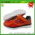 New Children Shoes (GS-75563)