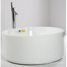 Round Small Bathtub O Shape