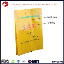 Accept Custom Order and Plastic Material rice packaging