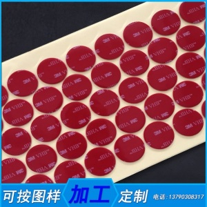 Sanken Die-cut Self Adhesive Red Tape