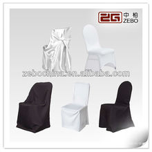 Hot sale different styles and colors available custom wholesale chair covers wholesale china