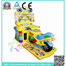 Máquina de jogo operada por moedas (Motor de férias)