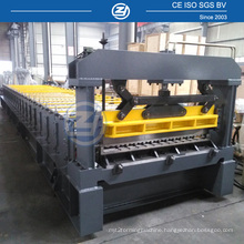 Hc45 Metal Roof Roll Forming Machine