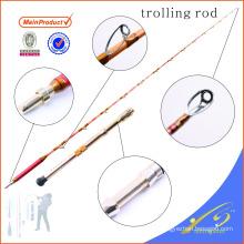 GMR014 258cm рыболовные снасти большая игра удочка троллинг стержень лодка стержень