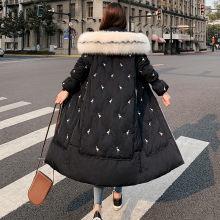 Mode Stickerei Winter Frauen Baumwolljacke