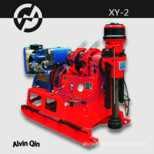 xy-2 portable drilling machinery