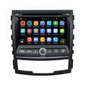 Android 7.1 SsangYong Korando Car Audio Electronics