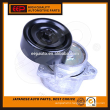 Japanese auto engine belt tensioner pulley for Teana X-TRAIL T31 11955-8J000 auto parts