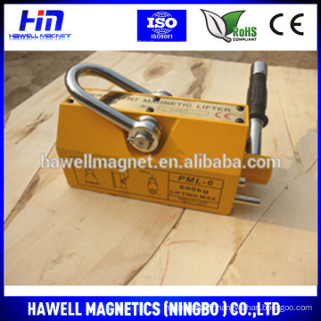 Retenteur à aimant permanent à levier magnétique permanent manuel