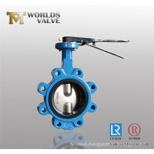 Bare Shaft Lug Type Wafer Butterfly Valve