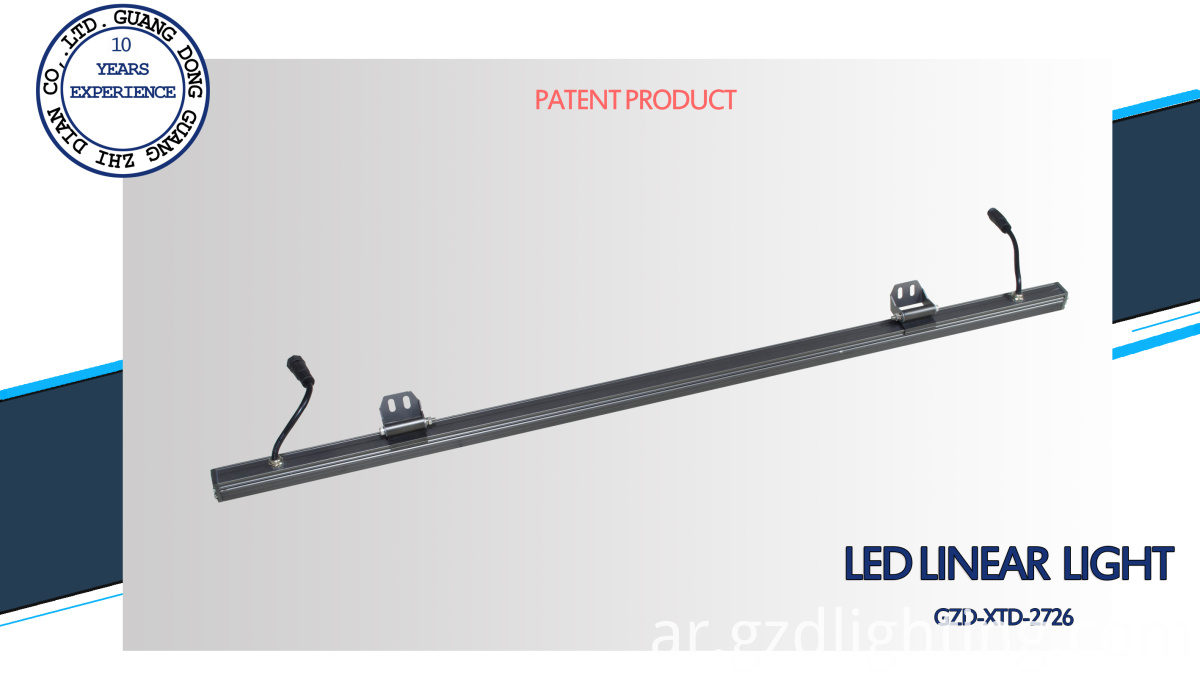 SMD led linear light