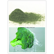 Экстракт брокколи (1% Sulforaphane HPLC) № CAS: 142825-10-3
