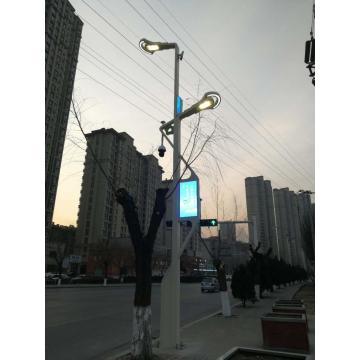 Rua inteligente LED laight