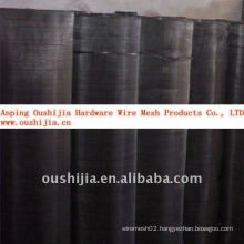 Low carbon steel black wire mesh/cloth(factory)