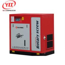 250KW 12.5Bar Air Compressor Oil Free air compresor