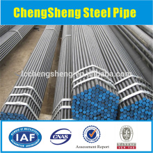 ASTM 1045 Cold drawn seamless black steel pipe precision pipe smls tube surface painting