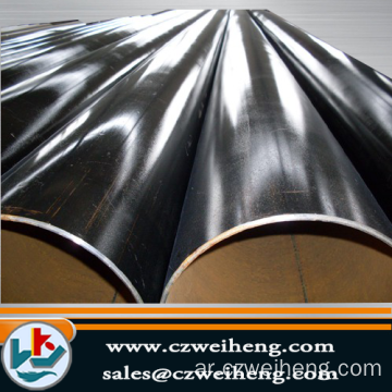 carbon schedule 40 seamless steel pipe
