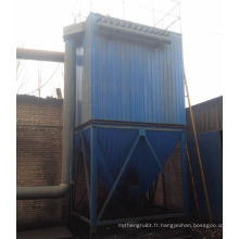 Collecteur de poussière de filtre à manches industriel DMC-50