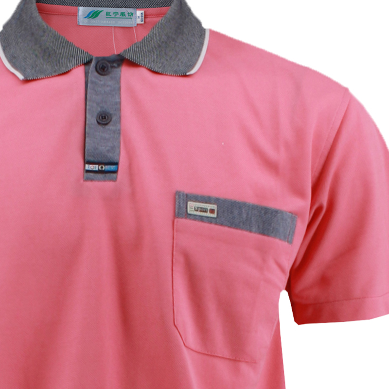 Office Lapel Pinkish Work T-shirt