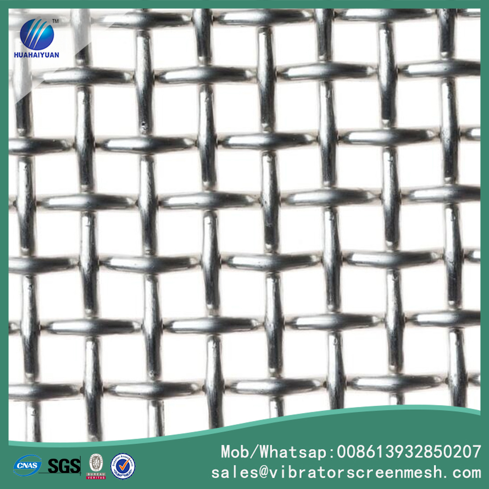 Double Crimped Wire Mesh