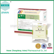 SulfachloropyrGeneric Veterinary Drugs azine Sodium ,Antibacterial medicine