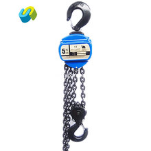 Small+Manual+Pull+Lifting+Equipment+Chain+Hoist