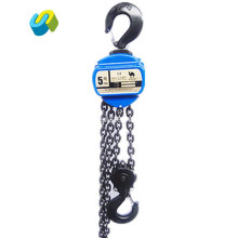 Small Manual Pull Lifting Equipment Chain Hoist