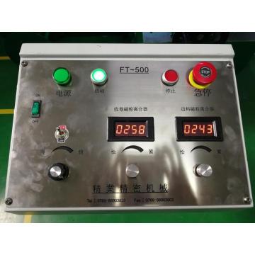 Machine de découpe de matériau métallique rapide