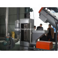 PP PE flake vertical type plastic dewatering machine