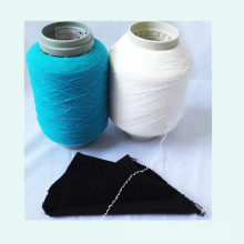 Rare fancy Only we have colors white 18NM Snowflake velvet Fancy yarn for dyeing