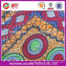 tela impresa cera real de algodón africano / cera real de algodón africano imprime tela / tela hitarget