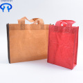 Customized mulch non-woven fabric bag