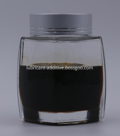 Rust Preventative Anti-rust Additive 2