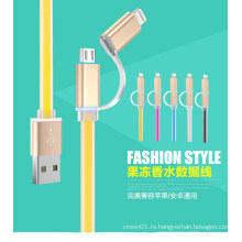 2 в 1 стиле мода USB кабель