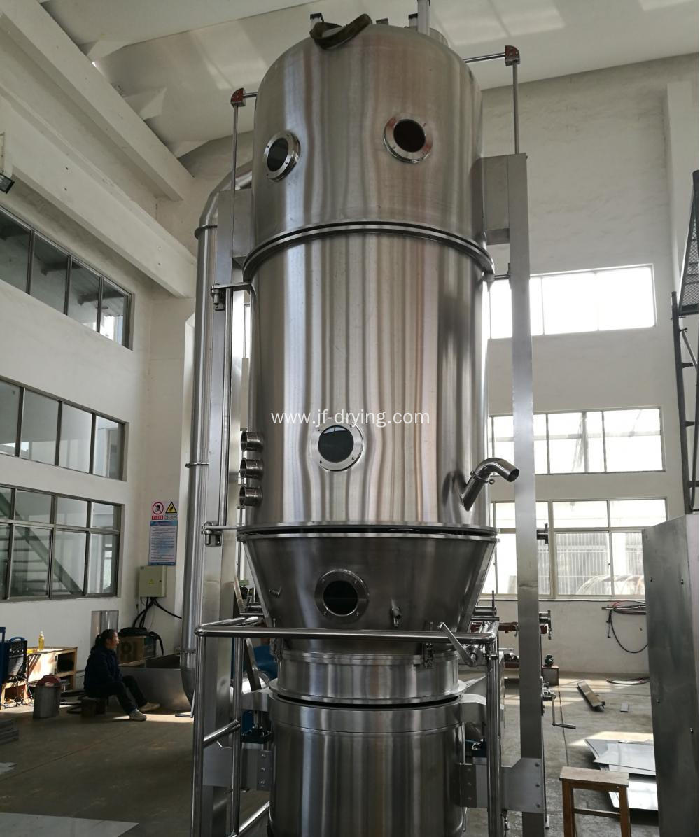 Fluid bed drying granulator/granulating