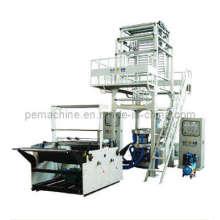 Двухслойная соэкструзионная роторная фильерная пленка (CE)